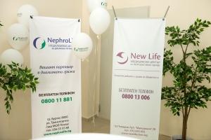 NephroLife Burgas Bulgaria