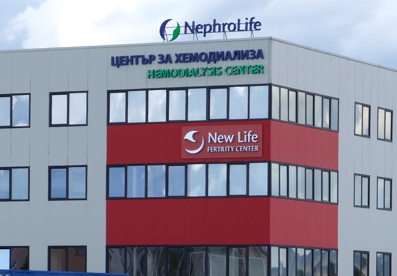 nephrolife201020202