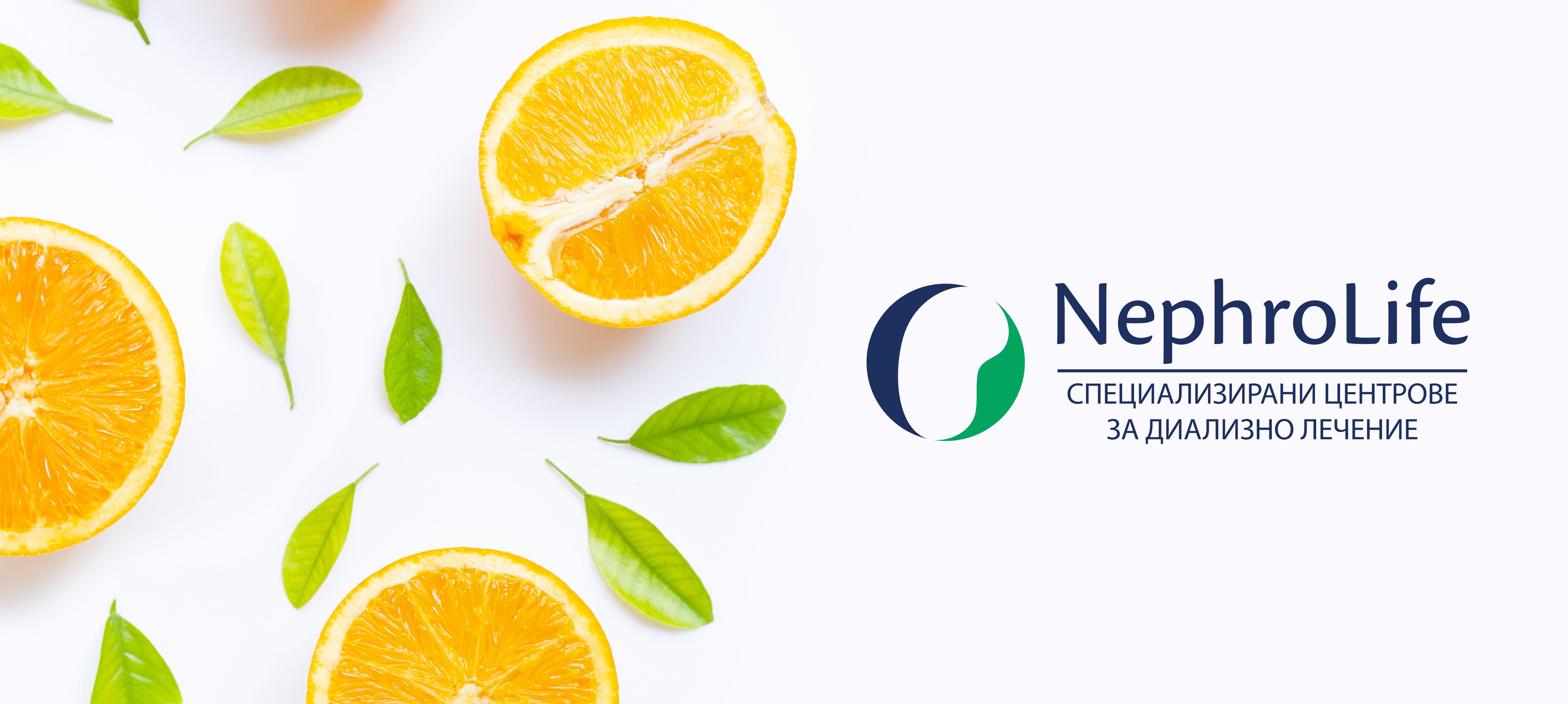 high-vitamin-c-juicy-sweet-fresh-orange-fruit-with-green-leaves-white-2-1