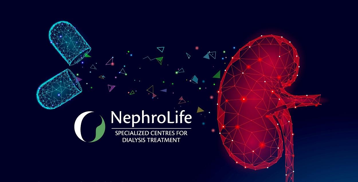nephrolife1234